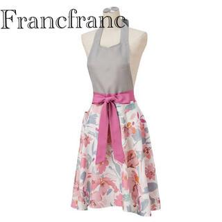 フランフラン(Francfranc)のFrancfranc フランフラン フロレシア フルエプロン ピンク(収納/キッチン雑貨)
