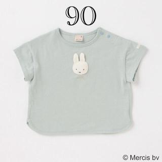 プティマイン(petit main)のプティマイン 90 ミッフィーTシャツ(Tシャツ/カットソー)