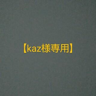シュウエイシャ(集英社)の【kaz様専用】週刊ヤングジャンプNo.30(漫画雑誌)
