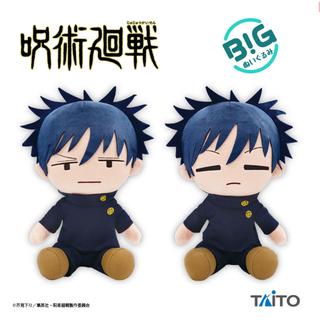 TAITO - 呪術廻戦 ぬいぐるみ 伏黒 恵 全2種 セット