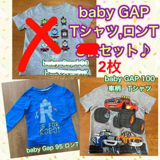 ベビーギャップ(babyGAP)のbaby GAP Tシャツ ロンT 95〜100 3枚まとめ売り(Tシャツ/カットソー)