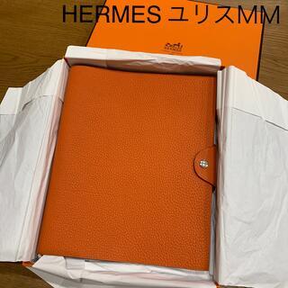 Hermes - 新品未使用 エルメス HERMES ユリスMM オレンジ ノートカバー