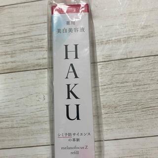 SHISEIDO (資生堂) - HAKU メラノフォーカスZ 薬用美白美容液 レフィル