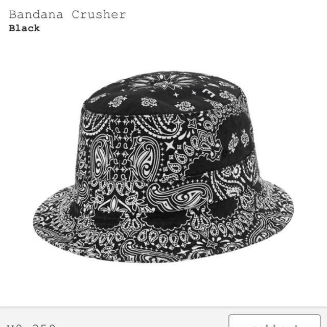 Supreme(シュプリーム)のSupreme Bandana Crusher メンズの帽子(ハット)の商品写真