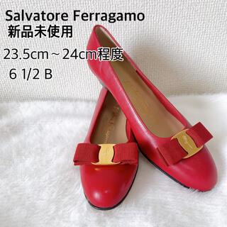 Salvatore Ferragamo - フェラガモ  パンプス 新品 ヴァラリボン 赤 24.0 23.5 未使用