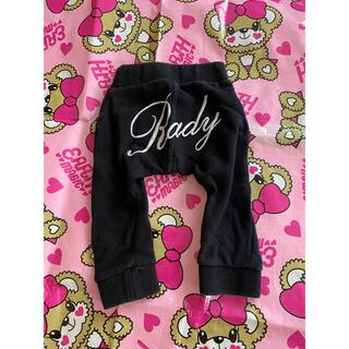 Rady - ちびRady XS パンツ