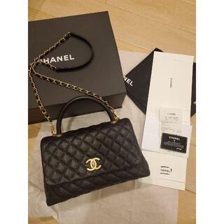 シャネル(CHANEL)のシャネル キャビアスキンマトラッセ ココハンドル  超美品(ハンドバッグ)