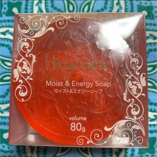 フラコラ(フラコラ)のフラコラ モイスト&エナジーソープ新品未使用(洗顔料)
