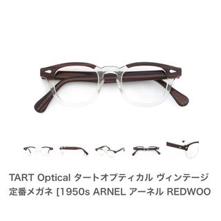 Ray-Ban - 【50s】deadstock tart optical arnel