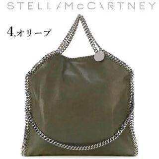 Stella McCartney - 美品 ステラマッカートニー ファラベラ バッグ ラージ トート カーキ オリーブ