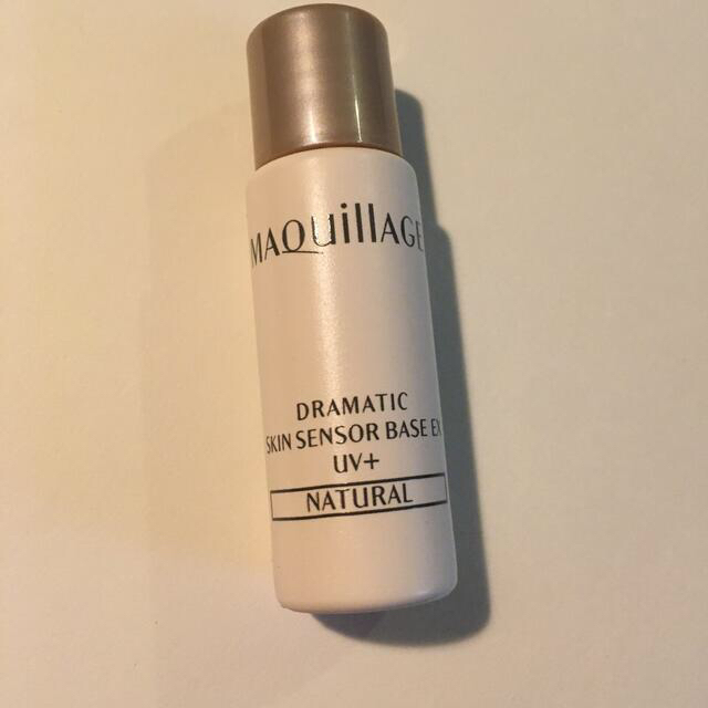 MAQuillAGE(マキアージュ)のマキアージュ ドラマティックスキンセンサーベースEX UV+ 5ml コスメ/美容のベースメイク/化粧品(化粧下地)の商品写真