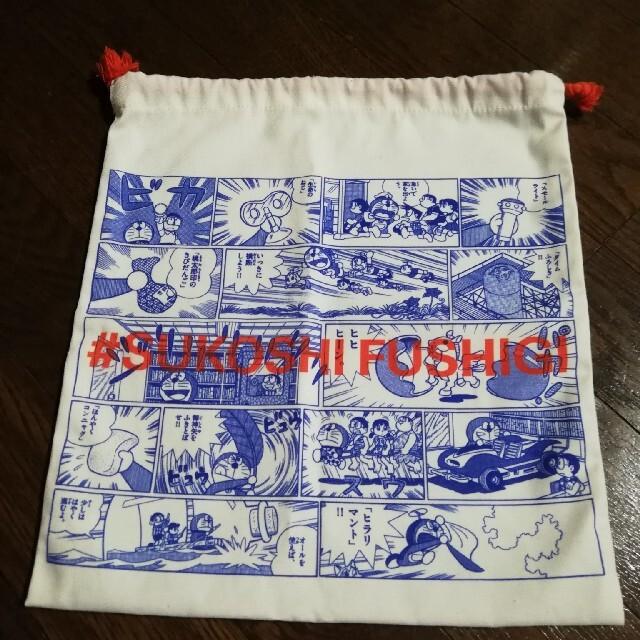 ドラえもん 巾着 エンタメ/ホビーのおもちゃ/ぬいぐるみ(キャラクターグッズ)の商品写真