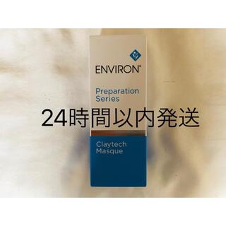 エンビロン ENVIRON クレイテックマスク 150ml