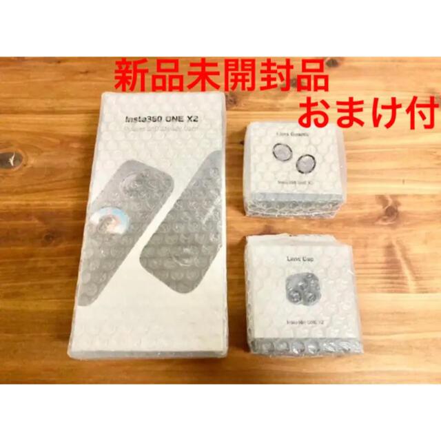 【新品】おまけ付 領収書付き insta360 ONE X2 スマホ/家電/カメラのカメラ(コンパクトデジタルカメラ)の商品写真