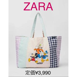 ZARA - 新品 ZARA ザラ ディズニー ミッキー マウス トートバッグ チェック柄