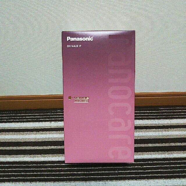 Panasonic(パナソニック)のパナソニック ナノケアドライヤー EH-NA0E-P スマホ/家電/カメラの美容/健康(ドライヤー)の商品写真