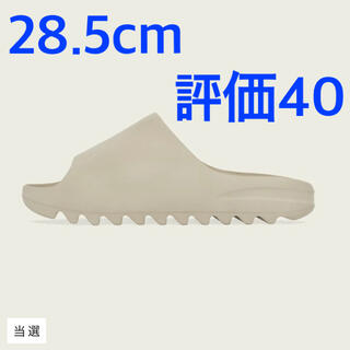 adidas - YEEZY SLIDE PURE ADULTS 28.5cm