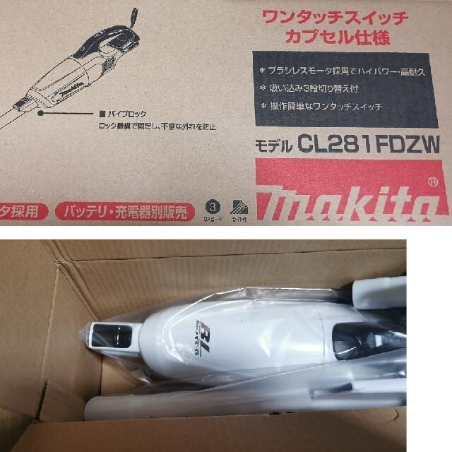 Makita(マキタ)のマキタ[makita] CL281FDZW 本体のみ スマホ/家電/カメラの生活家電(掃除機)の商品写真
