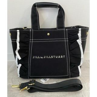 JILL by JILLSTUART - 【新品】ジルバイジルスチュアート フリルトート