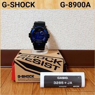 ジーショック(G-SHOCK)のCASIO G-SHOCK 8900A 20気圧防水 腕時計 箱説明書有り(腕時計(デジタル))