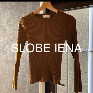 イエナスローブ(IENA SLOBE)のスローブイエナウールニット(ニット/セーター)