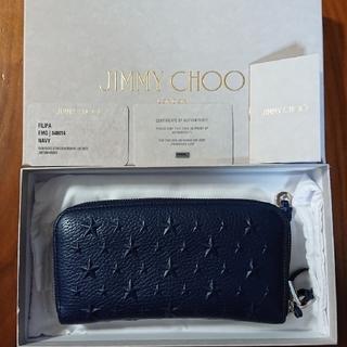 JIMMY CHOO - JIMMY CHOO ラウンドファスナー長財布
