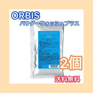 オルビス(ORBIS)のオルビス パウダーウォッシュプラス つめかえ用 2個(洗顔料)