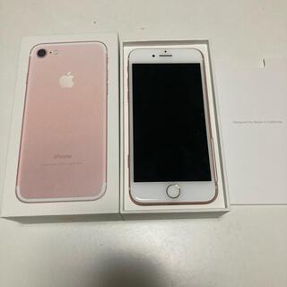 iPhone - iPhone7 256GB SIMフリー 圏外病
