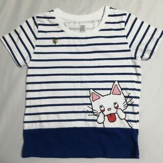 Design Tshirts Store graniph - ノンタンTシャツ