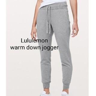 lululemon - Lululemon Warm Down Jogger