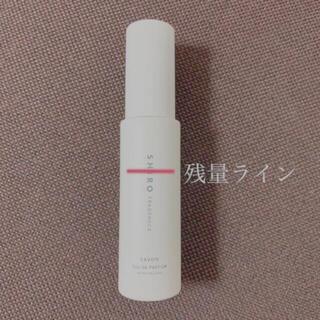 シロ(shiro)の【かな様専用】shiro サボン オードパルファン(香水(女性用))