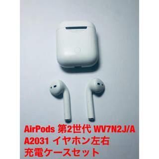 Apple - Apple AirPods 第2世代 WV7N2J/A A2031