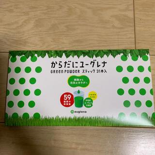 からだにユーグレナ Green Powder スティック 31本入り(ダイエット食品)