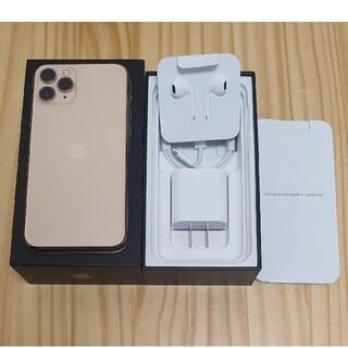 iPhone 11 pro 256 ゴールド 中古 SIMフリー