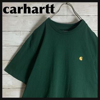 carhartt - 古着 カーハート carhartt 半袖 Tシャツ 刺繍ロゴ 希少カラー