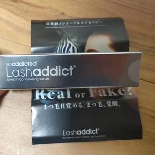 ADDICT - Lashaddict ラッシュアディクト まつ毛美容液 新品未使用 当日発送