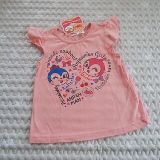 アンパンマン - 新品 アンパンマン Tシャツ 80