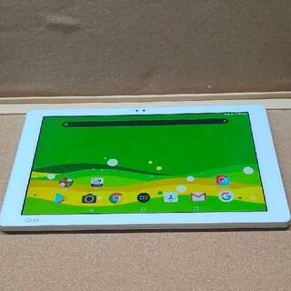 LG Electronics - 防水フルセグ対応タブレット LG QUA TAB PZ ホワイト