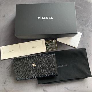 シャネル(CHANEL)のシャネル カメリア長財布 シャネル財布 シャネルマトラッセ(財布)