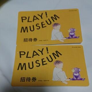 PLAY!Museum   立川  酒井駒子展  招待券1枚(美術館/博物館)