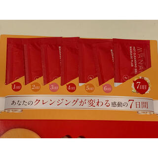 maNara - 【新品未使用】マナラ ホットクレンジングゲルマッサージプラス 7日間分