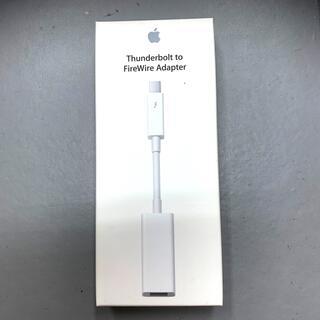 アップル(Apple)のThunderbolt to fire wire adapter(PC周辺機器)