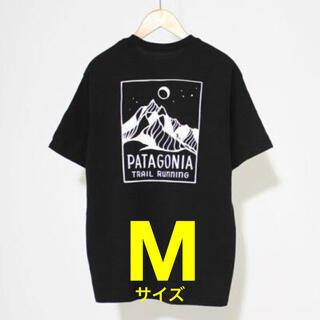 パタゴニア(patagonia)のMサイズ【新品】patagonia リッジライン レスポンシビリティー Tシャツ(Tシャツ/カットソー(半袖/袖なし))