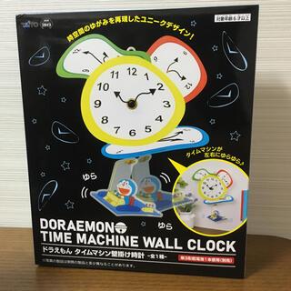 ドラえもん 壁掛け時計