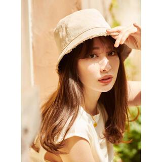 Herlipto Fringe Cotton-Canvas Bucket Hat