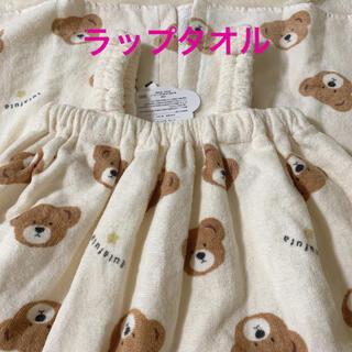 futafuta - フタフタ くま かお ラップタオル ドレス