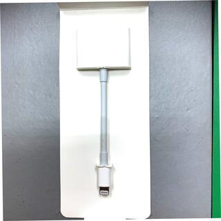 アップル(Apple)のLightning digital AV Adapter(PC周辺機器)