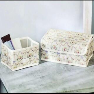 メゾンドフルール(Maison de FLEUR)のメゾンドフルール 収納ボックス2個(小物入れ)