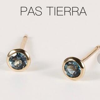 agete - 【PAS TIERRA】【Sol】K10ロンドンブルートパーズピアス