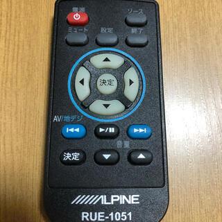 ロウアルパイン(Lowe Alpine)のALPINE RUE-1051 フリップダウンモニター(カーナビ/カーテレビ)